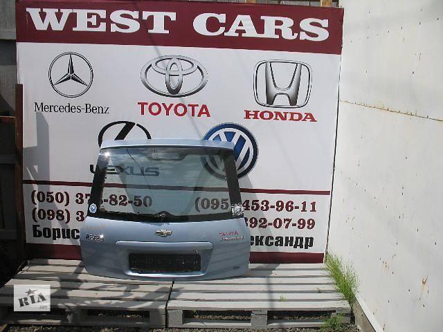 б/у Двери/багажник и компоненты Крышка багажника Легковой Chevrolet Tacuma- объявление о продаже  в Луцке