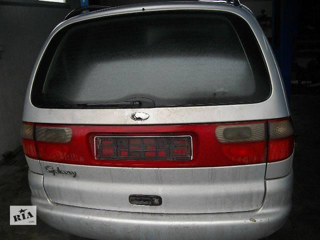 продам б/у Двери/багажник и компоненты Крышка багажника Легковой Ford Galaxy 1998 бу в Львове