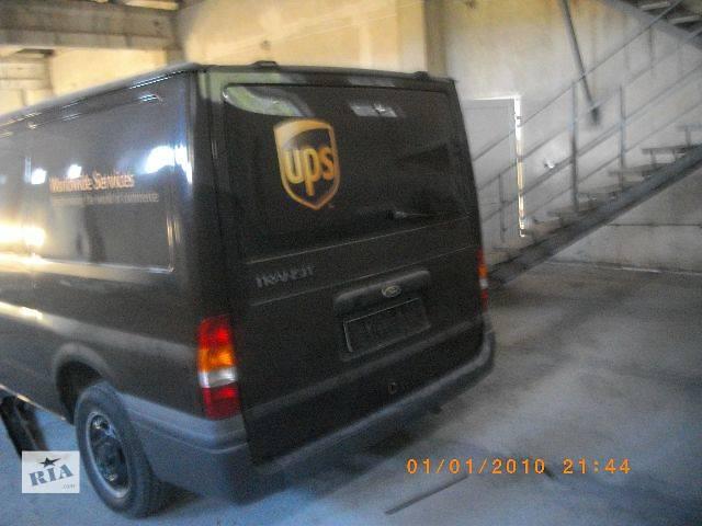 б/у Двери/багажник и компоненты Крышка багажника Легковой Ford Transit 2004- объявление о продаже  в Львове