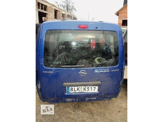 б/у Двери/багажник и компоненты Крышка багажника Легковой Opel Combo Пикап 2005- объявление о продаже  в Ковеле