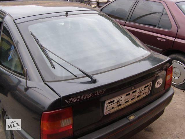 продам б/у Двери/багажник и компоненты Крышка багажника Легковой Opel Vectra A бу в Новой Каховке