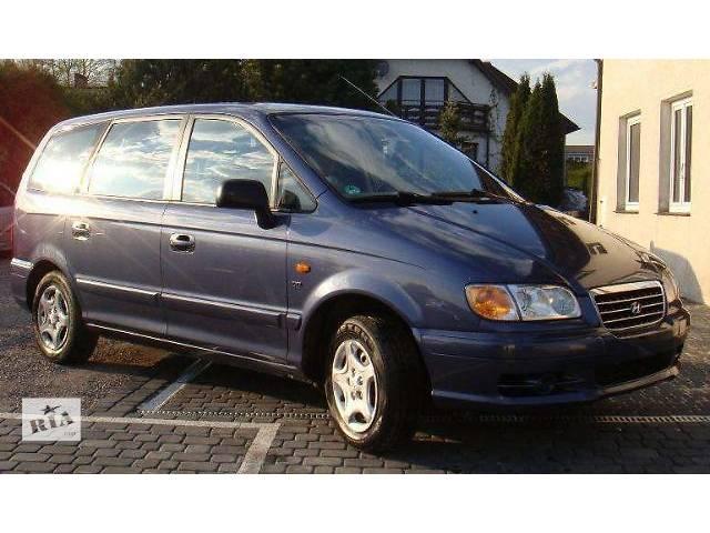 купить бу б/у Двери/багажник и компоненты Легковой Hyundai Trajet 2002 в Львове