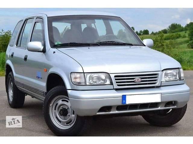 бу б/у Двери/багажник и компоненты Легковой Kia Sportage 1997 в Львове