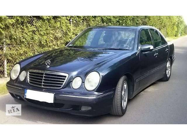 продам б/у Двери/багажник и компоненты Легковой Mercedes E-Class 2000 бу в Львове