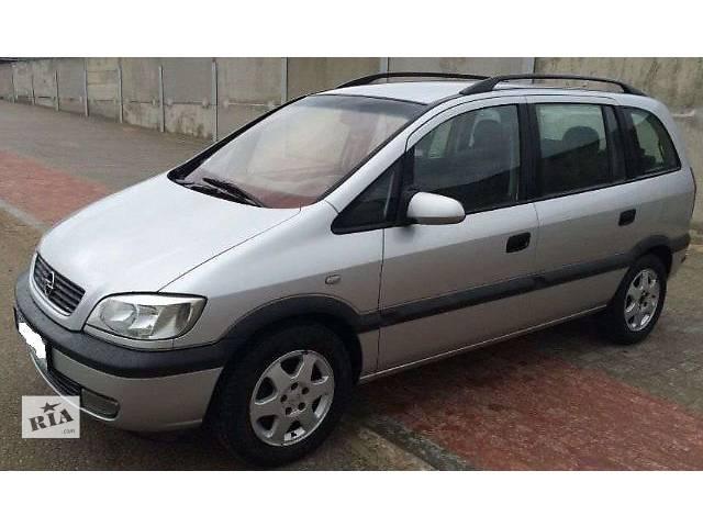 б/у Двери/багажник и компоненты Легковой Opel Zafira 2003- объявление о продаже  в Львове