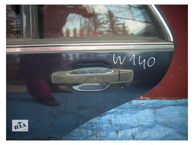 продам б/у Двери/багажник и компоненты Ручка двери Легковой Mercedes S 140 1995 бу в Тернополе
