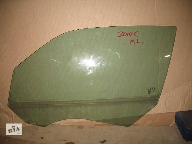 купить бу б/у Двери/багажник и компоненты Стекло двери Легковой Chrysler 300 С в Луцке