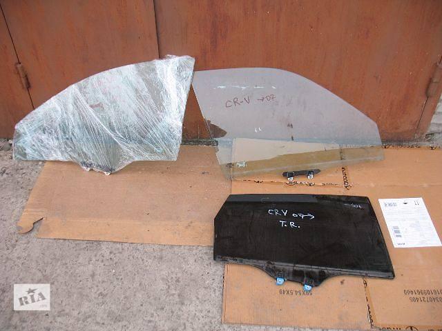 купить бу б/у Двери/багажник и компоненты Стекло двери Легковой Honda CR-V 2007 в Луцке