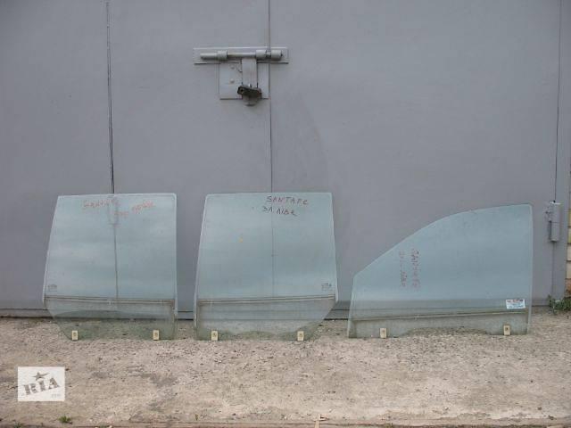 купить бу б/у Двери/багажник и компоненты Стекло двери Легковой Hyundai Santa FE 2003 в Луцке