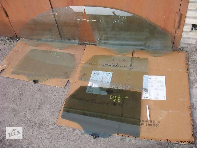 продам б/у Двери/багажник и компоненты Стекло двери Легковой Kia Ceed 2007 бу в Луцке
