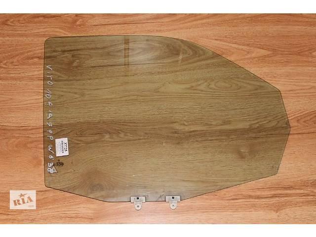 продам б/у Двери/багажник и компоненты Стекло двери Легковой Mercedes Vito 2001 бу в Тернополе