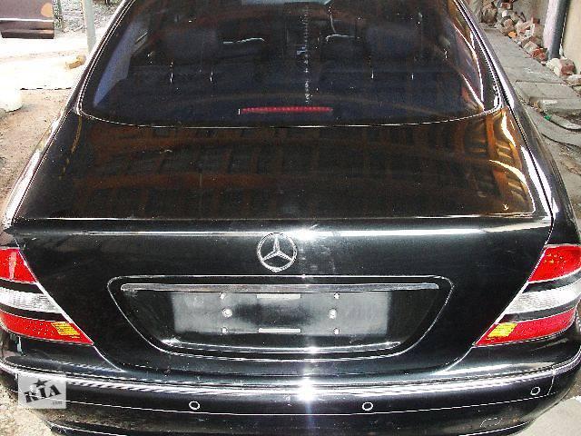 бу Б/у замок крышки багажника для легкового авто Mercedes S-Class В НАЛИЧИИ!!!! в Львове