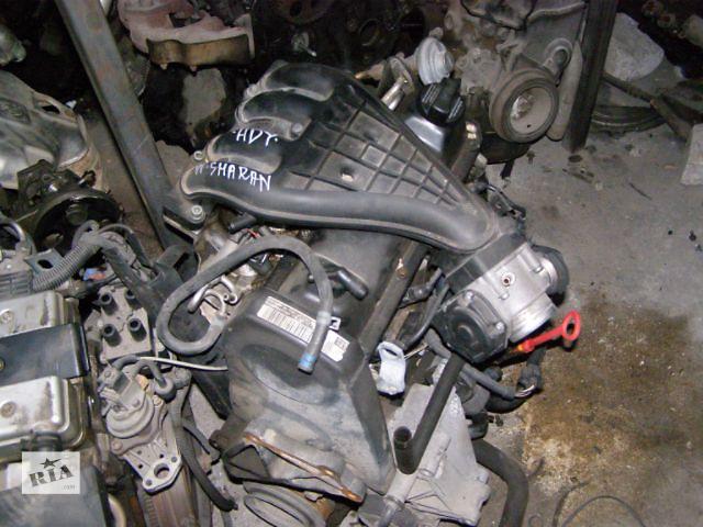 Б/у двигатель для легкового авто Volkswagen Sharan 2.0- объявление о продаже  в Новой Каховке