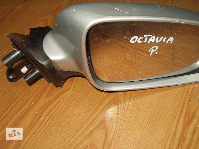 купить бу б/у Дзеркало  праве Skoda Octavia , хороший стан , доставка . в Тернополе