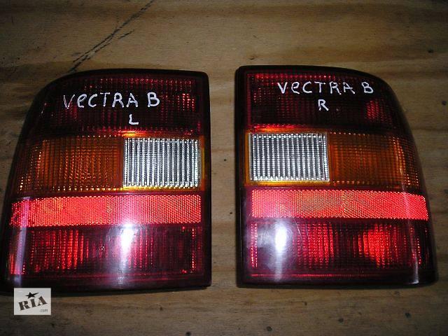 купить бу б/у  Ліхтар задній  лівий  Opel Vectra , ( є правий ) кат № 12870748 ,  Carello .Made in Itali , хороший стан , доставка в Тернополе
