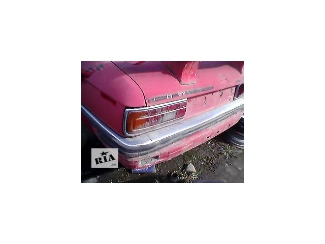 бу б/у Електрообладнання кузова Ліхтар задній Легковий  BMW 525 E12 1977р 3,5 бензин  Седан 1977 в Ивано-Франковске