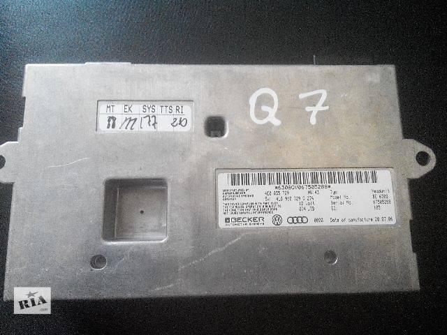 бу б/у Электрооборудование двигателя блок інтерфейсний Vag 4L0910729Q Легковой Audi Q7 2008 в Львове