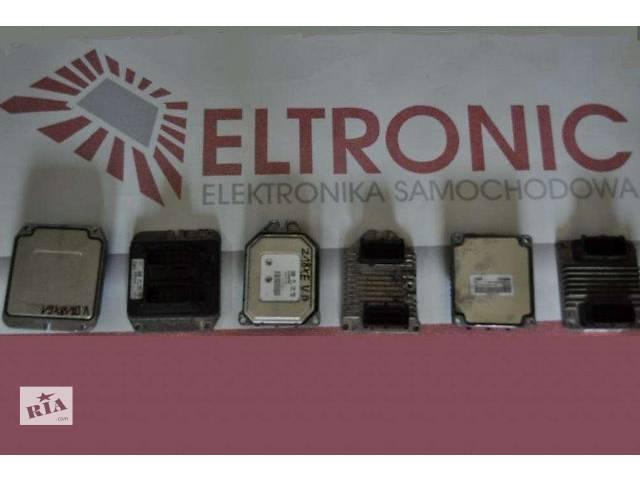 б/у Электрооборудование двигателя Блок управления двигателем Легковой Fiat Grande Punto- объявление о продаже  в Львове