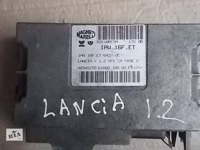 Б/у Электрооборудование двигателя Блок управления двигателем Легковой Lancia 1.2 1996 46545155- объявление о продаже  в Ровно