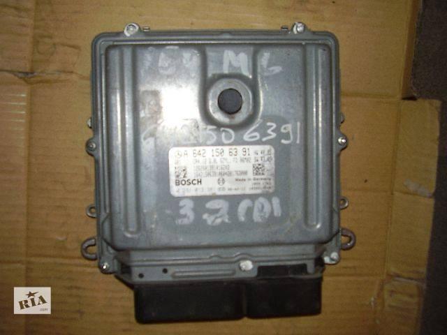 купить бу б/у Электрооборудование двигателя Блок управления двигателем Легковой Mercedes ML Кроссовер 2007 в Черновцах