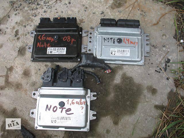 купить бу б/у Электрооборудование двигателя Блок управления двигателем Легковой Nissan Note в Луцке