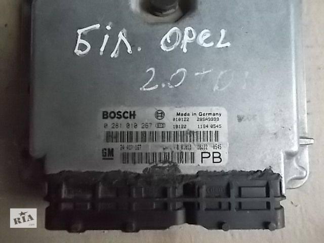 продам Б/у Электрооборудование двигателя Блок управления двигателем Легковой Opel Astra 2002 0281010267 бу в Ровно