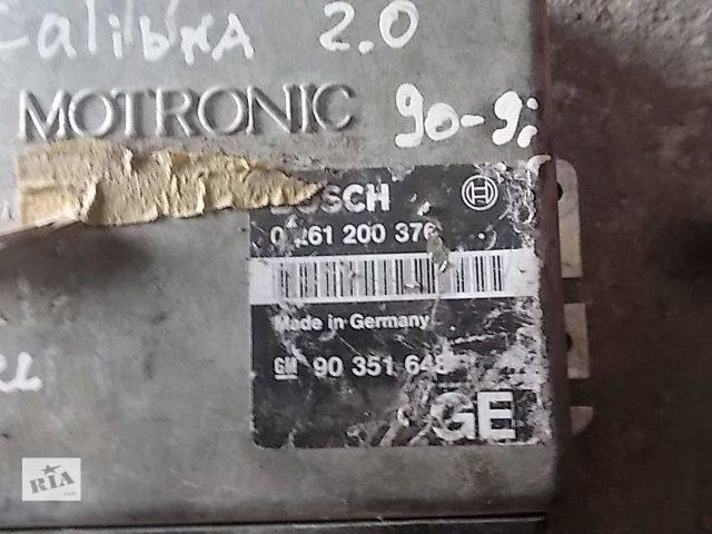 Б/у Электрооборудование двигателя Блок управления двигателем Легковой Opel Vectra 0261200376- объявление о продаже  в Ровно