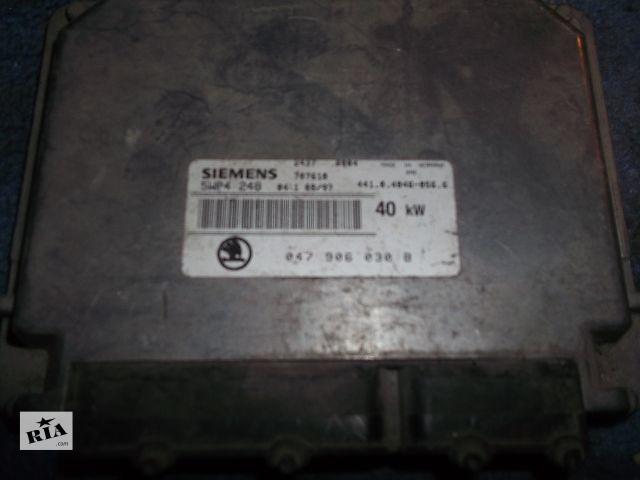бу б/у Электрооборудование двигателя Блок управления двигателем Легковой Skoda Седан в Днепре (Днепропетровске)