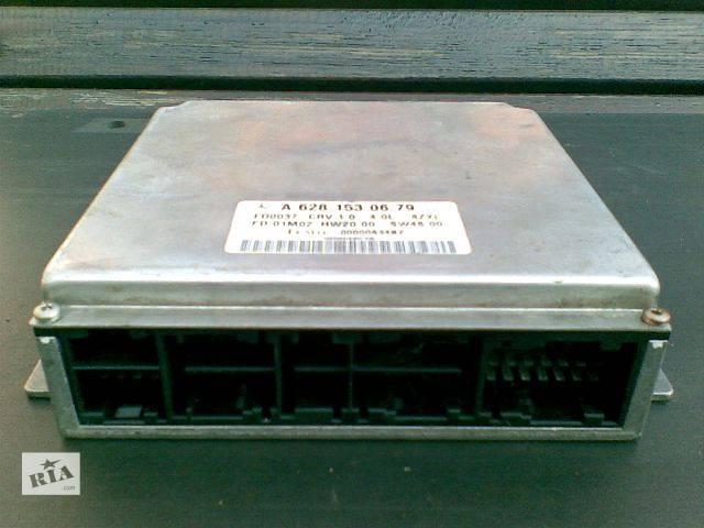 купить бу б/у Электрооборудование двигателя Бортовой компьютер Легковой Mercedes S 400 Седан 2001 в Кривом Роге (Днепропетровской обл.)