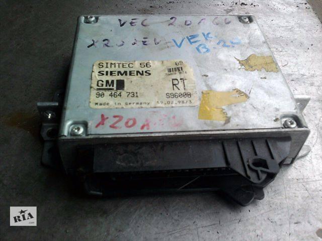 опель омега б бортовой компьютер 94 года