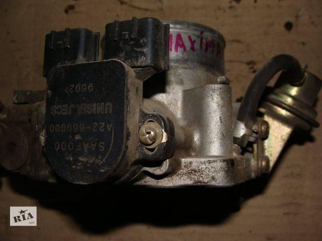 бу б/у Электрооборудование двигателя Дросельная заслонка/датчик Легковой Nissan Maxima Седан 2000 в Одессе