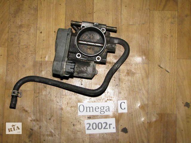 продам б/у Электрооборудование двигателя Дросельная заслонка/датчик Легковой Opel Omega C 2002 бу в Киеве