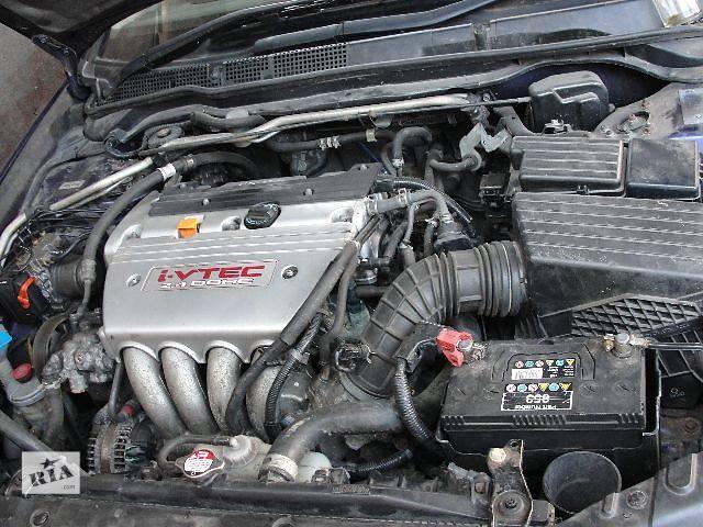 б/у Электрооборудование двигателя Генератор Honda Accord 2,4 2005 в наявності!!!!!- объявление о продаже  в Львове