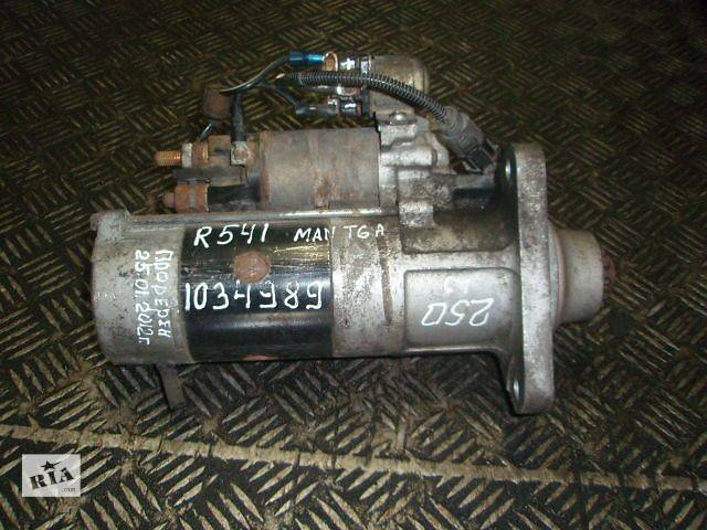 продам б/у Электрооборудование двигателя Генератор/щетки Грузовики Renault Magnum 2006 бу в Луцке