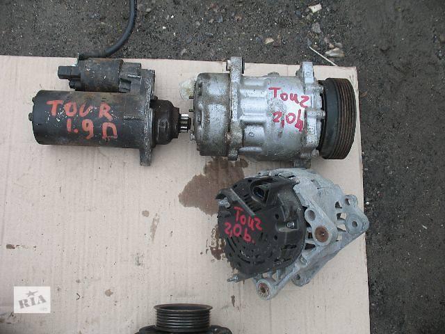 продам б/у Электрооборудование двигателя Генератор/щетки Легковой Skoda Octavia Tour бу в Луцке