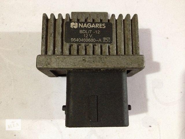 б/у Электрооборудование двигателя Реле свечей накала Легковое авто Nissan Primastar 9640469680A- объявление о продаже  в Луцке
