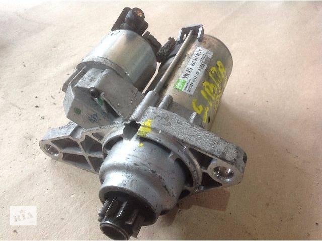 б/у Электрооборудование двигателя Стартер 02T911023S Skoda Fabia 1.2, 1.4, 1.6- объявление о продаже  в Луцке