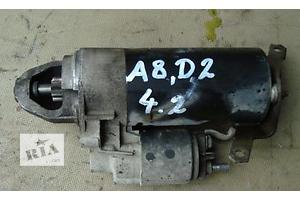 б/у Стартеры/бендиксы/щетки Audi A8
