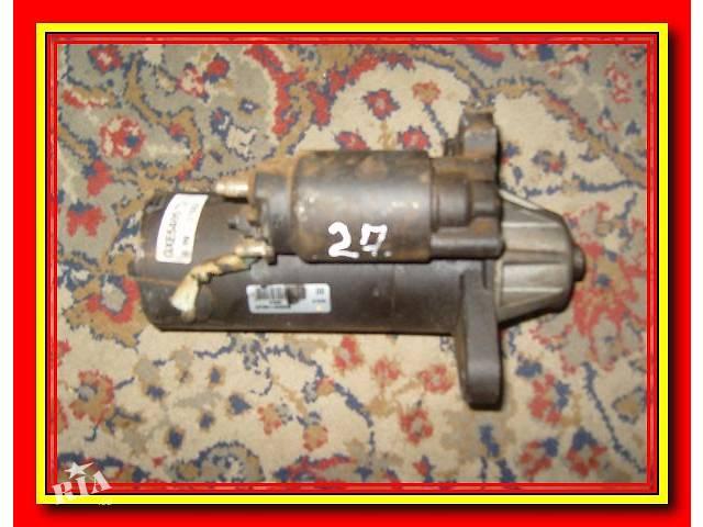 бу Б/у Стартер Ford Transit 2.5 D 2000 року в Стрые