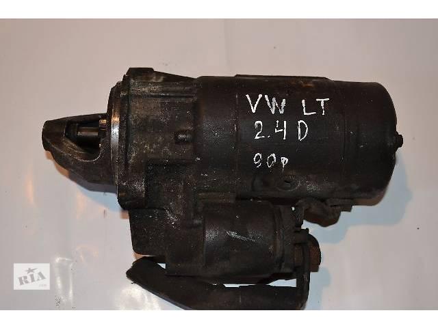 б/у Электрооборудование двигателя Стартер/бендикс/щетки Грузовики Volkswagen LT 2.4D- объявление о продаже  в Ковеле