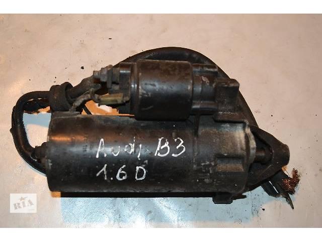 бу Б/у Электрооборудование двигателя Стартер/бендикс/щетки Легковой Audi B3 1.6D в Ковеле