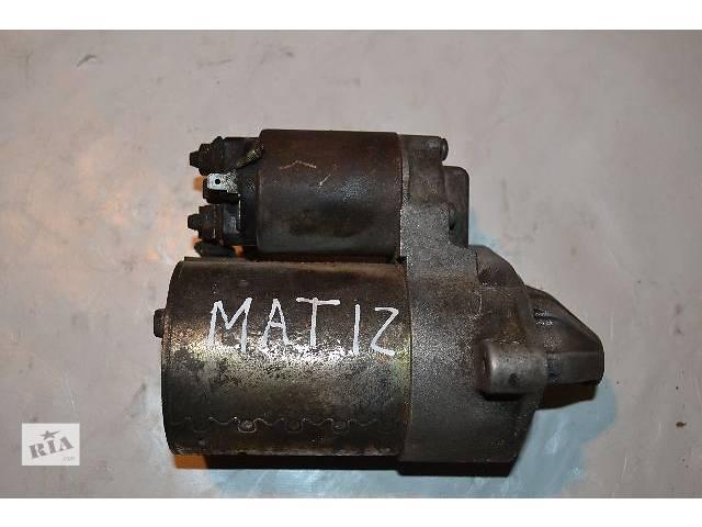бу Б/у Электрооборудование двигателя Стартер/бендикс/щетки Легковой Daewoo Matiz в Ковеле