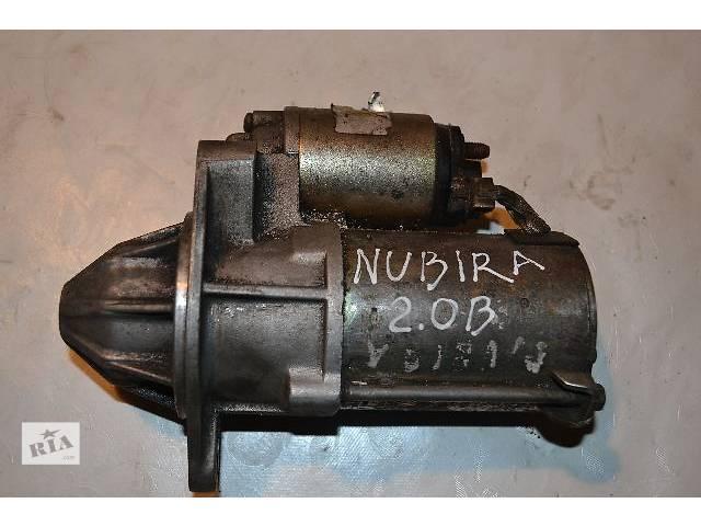 купить бу Б/у Электрооборудование двигателя Стартер/бендикс/щетки Легковой Daewoo Nubira 2.0B в Ковеле