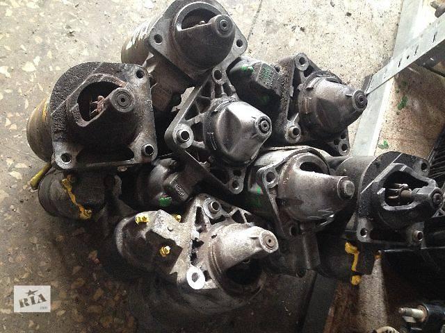 бу б/у Электрооборудование двигателя Стартер/бендикс/щетки Легковой Fiat Uno бензин в Луцке