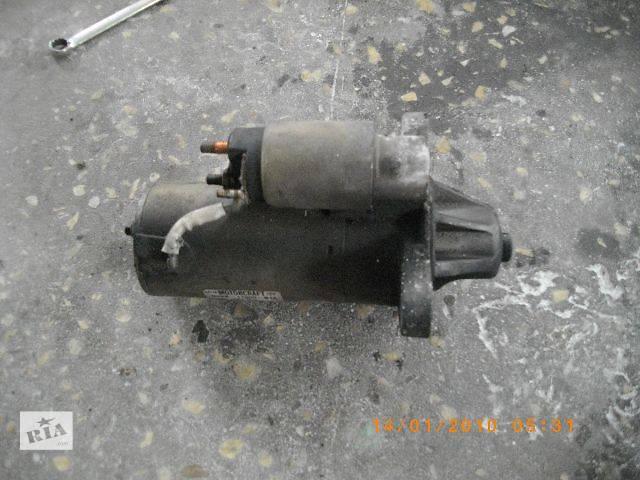 б/у Электрооборудование двигателя Стартер/бендикс/щетки Легковой Ford Transit 1998- объявление о продаже  в Львове