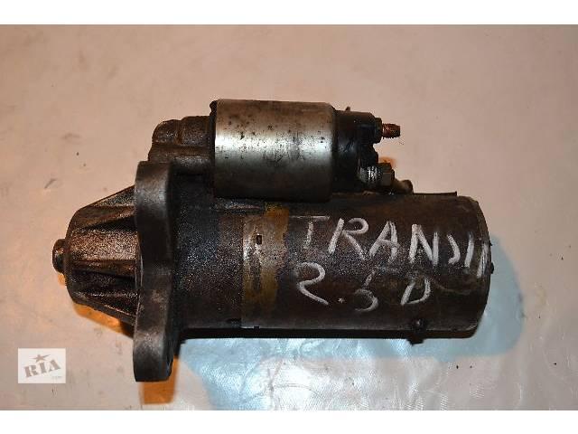 Б/у Электрооборудование двигателя Стартер/бендикс/щетки Легковой Ford Transit 2.5D- объявление о продаже  в Ковеле