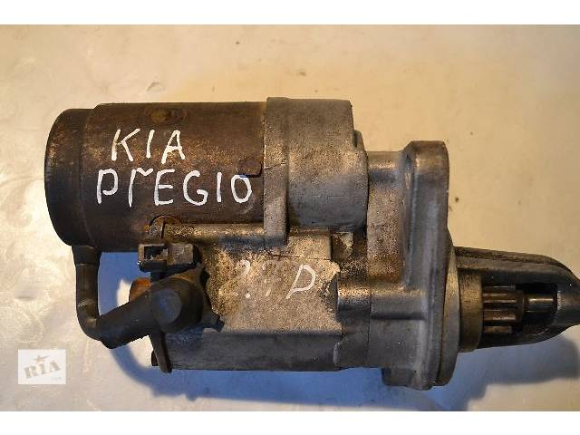 продам Б/у Электрооборудование двигателя Стартер/бендикс/щетки Легковой Kia Pregio 2.7D бу в Ковеле