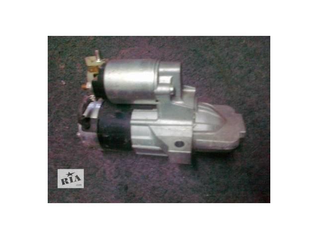 бу б/у Электрооборудование двигателя Стартер/бендикс/щетки Легковой Mazda 2003-08 в Киеве