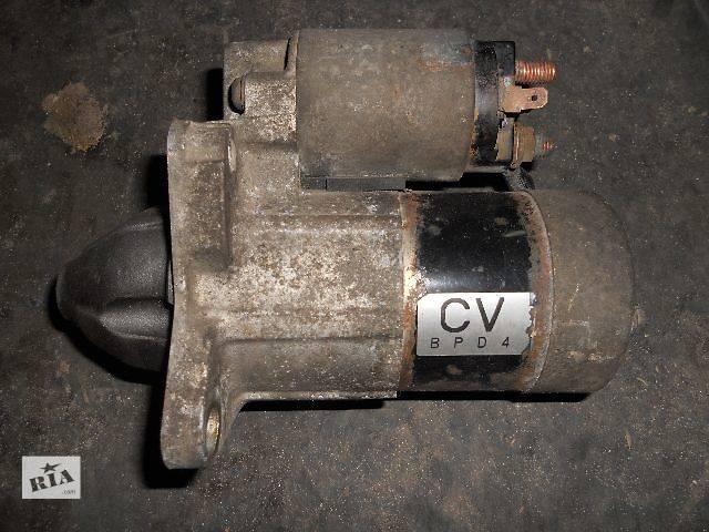 продам б/у Електроустаткування двигуна Стартер/бендікс/щітки Легковий Mazda 323 1997 бу в Львове