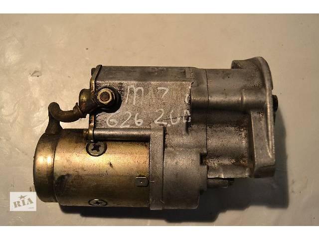 Б/у Электрооборудование двигателя Стартер/бендикс/щетки Легковой Mazda 626 2.0D- объявление о продаже  в Ковеле